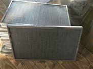 板框式除尘滤芯