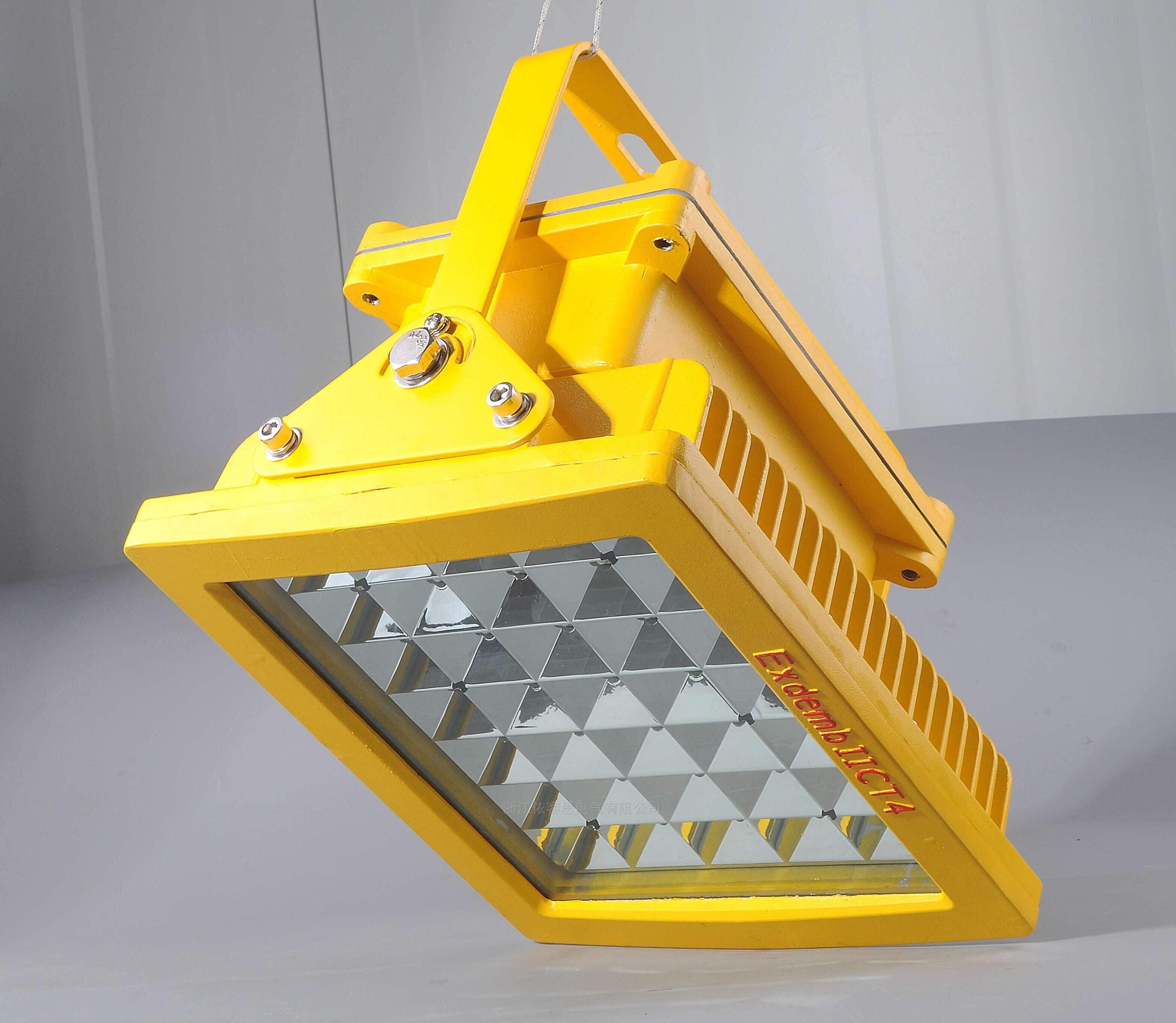 吸顶式加油站led防爆泛光灯投光灯100W