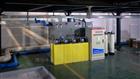 微生物实验室污水处理设备
