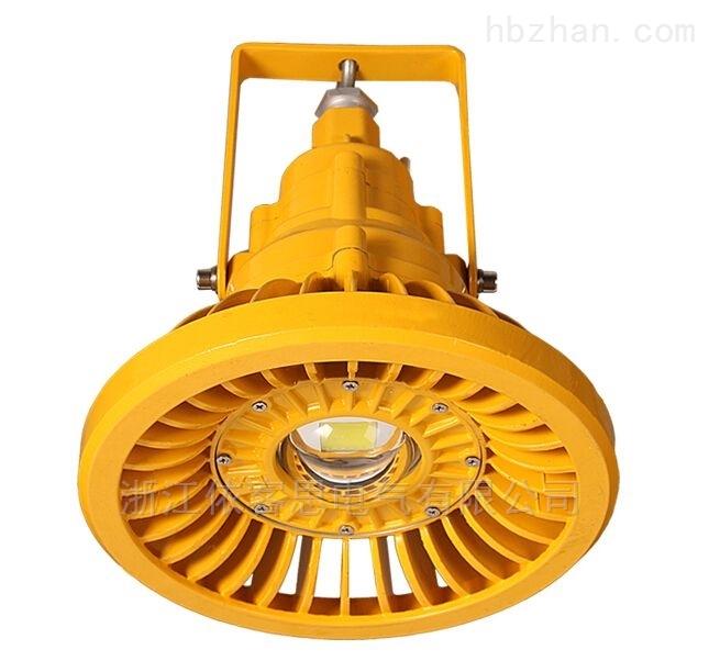 高效节能吸顶式免维护led防爆灯100W