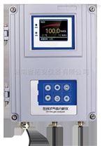 氫氣在線監測儀