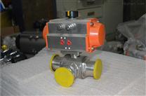 Q684F衛生級氣動三通球閥