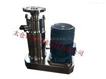矽油高剪切乳化機