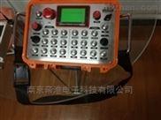 南京帝淮环卫清理站无线遥控器产品说明