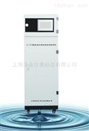 氨氮水质自动分析仪价格