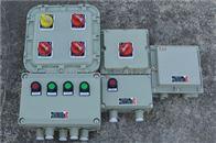 防爆型接线箱