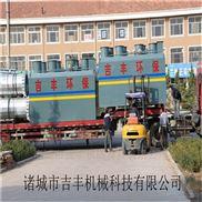 JF-一体化煤矿污水处理设备原理