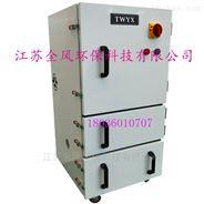 工业磨床吸尘器 粉尘集尘机 金属粉末吸尘机