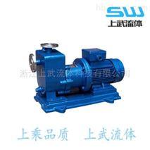 不鏽鋼磁力自吸泵 泵閥供應商