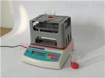 濟南工業硫化橡膠塑料密度計 YD-300A