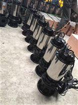 自动化污水提升泵