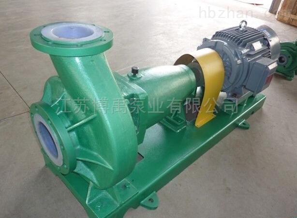 耐高温氟塑料化工泵