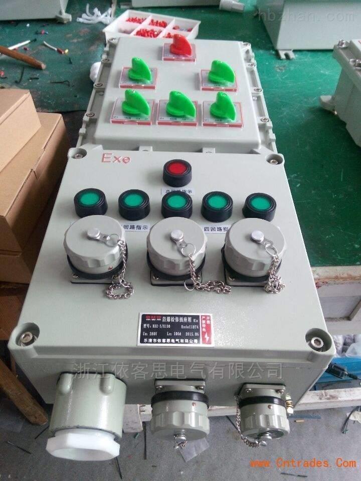 电气设备/工业电器 防爆电器 防爆控制箱 bxs 5k铝合金防爆检修电源