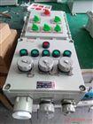 BXS5K铝合金防爆检修电源插座箱