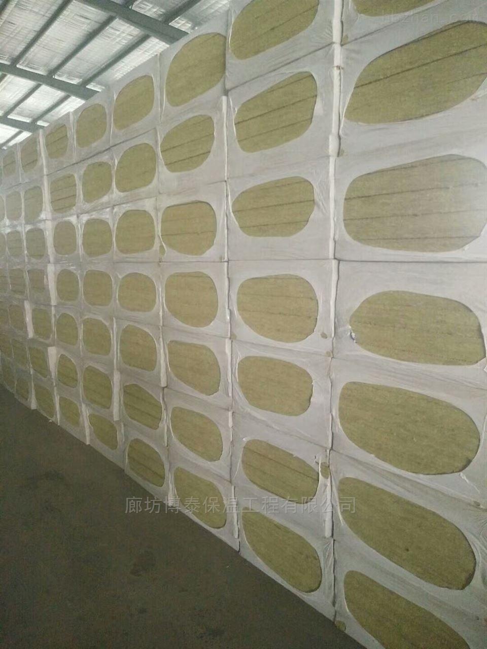 大城岩棉保温板