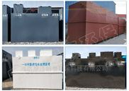 LTW--资阳医院一体化污水处理设备厂家