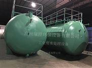 高难度油墨废水处理设备圆罐型超声波电芬顿