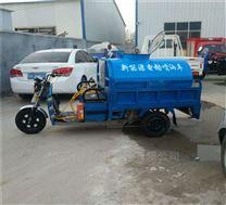 小型电动洒水车多功能环保喷淋车