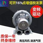 单相220V高压风机 单相1.1KW高压鼓风机价格