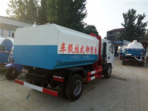国五5吨挂桶垃圾车价格 山东祥农环卫