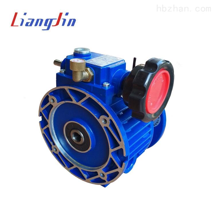 直销UDL010紫光无级变速机 变速器