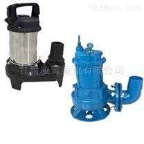供甘肃水泵和兰州潜水泵及白银污水泵