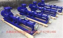GF25-2永嘉良邦GF25-2防爆单螺杆泵