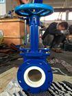 手动耐磨陶瓷刀型闸阀插板阀