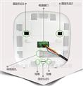 小型室内空气监测仪多参数环境质量检测仪