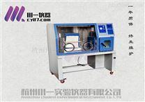 實驗室厭氧培養箱YQX-II殺菌手套恒溫箱