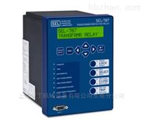 美国SEL-787变压器继电器原装正品中国特价