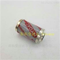 贺德克液压油滤芯0030D003BN4HC明星产品