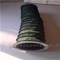 震动干燥机帆布输送伸缩软连接报价