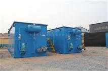 气浮成套设备 组合 平流式气浮设备 定制
