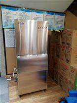 片冰機價格,小型製冰機生產廠家