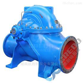 中开式循环泵