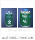 小型液氮罐YDS-2-35/YDS-3/YDS-3-125/YDS-6