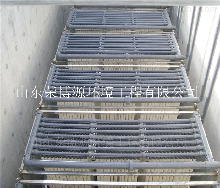 厂家直销污水处理设备MBR膜生物反应器