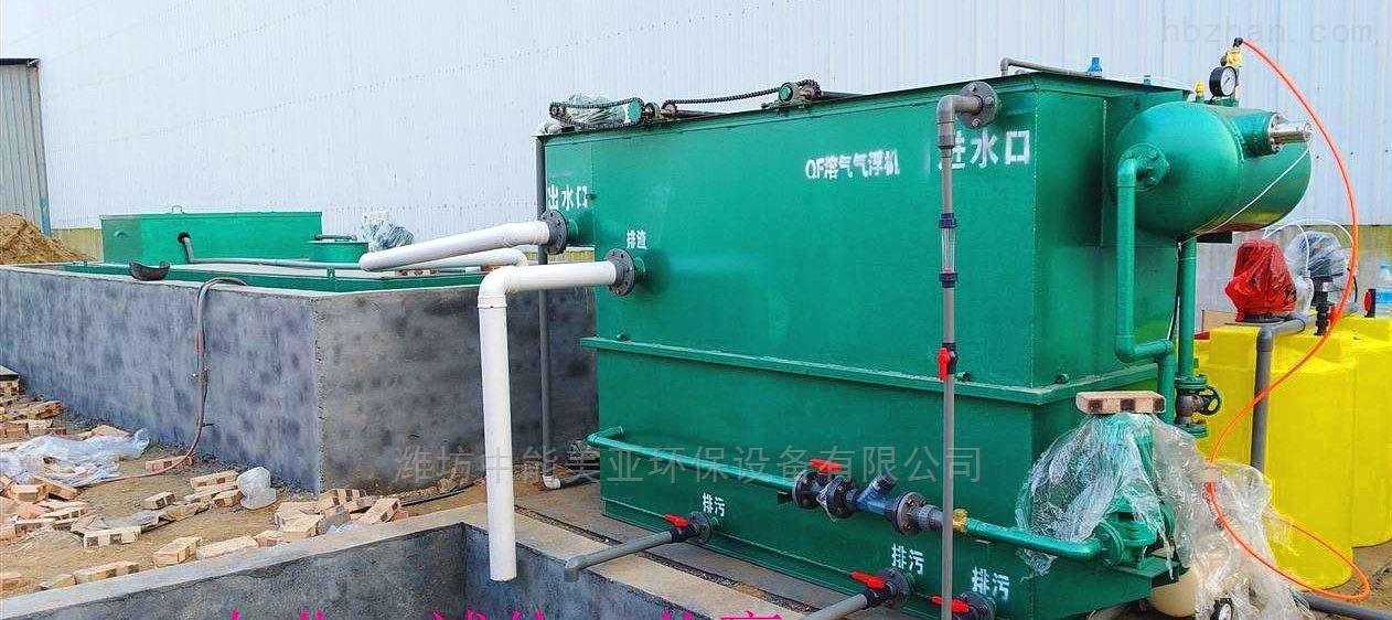 养猪场粪便污水处理设备