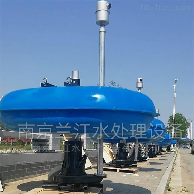QFB2.2QFB河道浮筒曝气机安装尺寸图