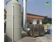 梅州烤漆废气处理净化设备工程
