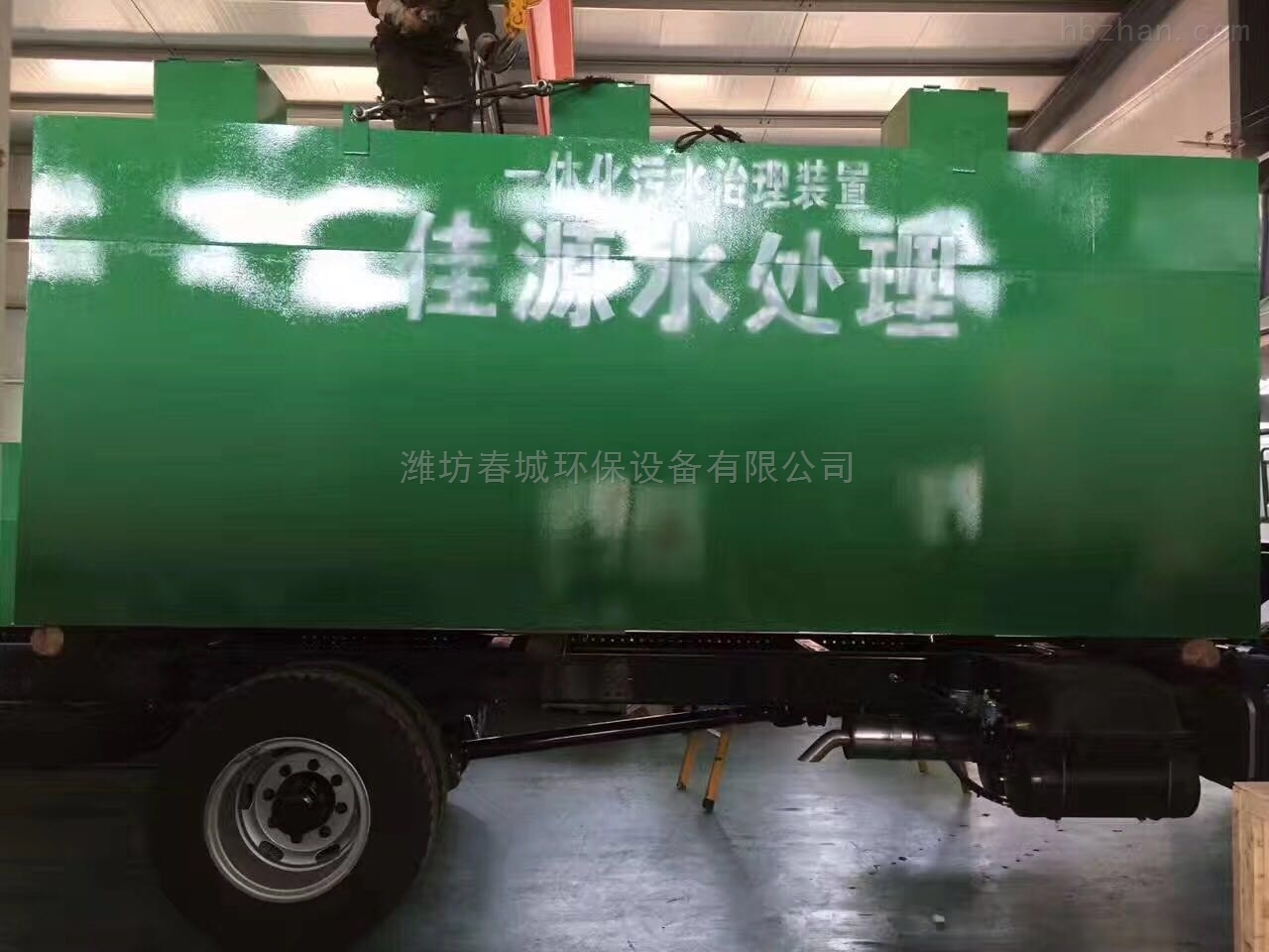 河北屠宰污水处理设备厂家