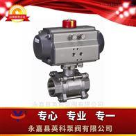 Q611F型气动三片式球阀