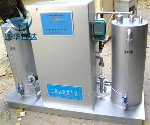 承德一体化医院污水处理设备