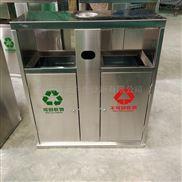 文化中心果皮箱系列 青蓝热销物业垃圾桶