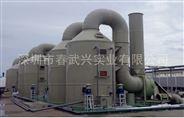 深圳环保废气处理设备