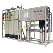 0.5吨小型反渗透软化水处理设备 厂家直销