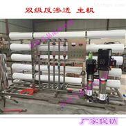 青島經銷20-30噸製水betway必威手機版官網工業淨水器