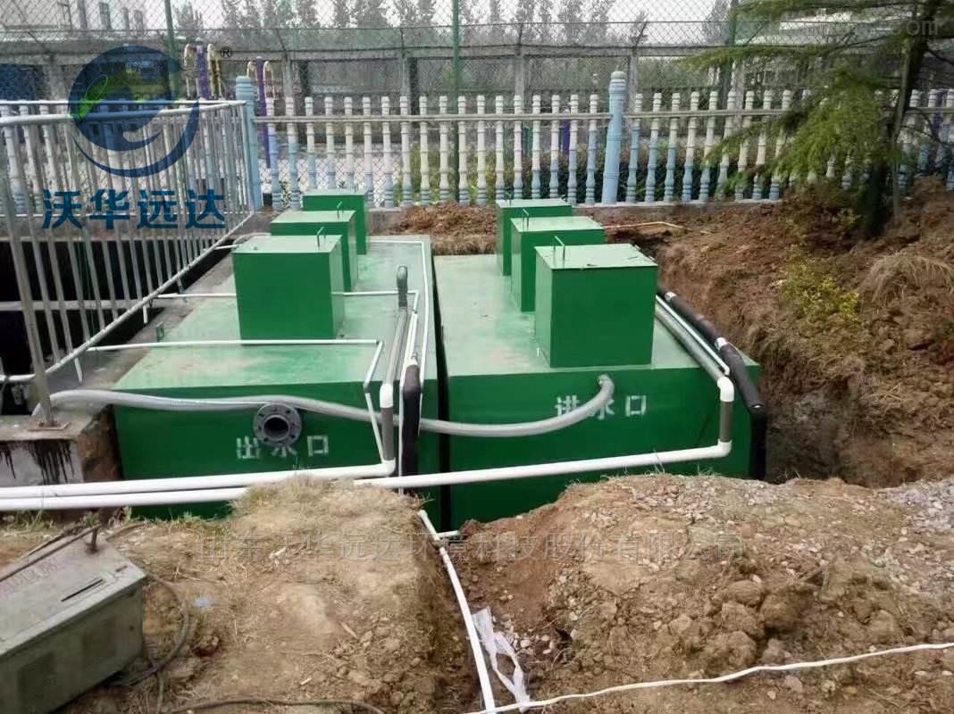 廊坊地埋式医院污水处理设备