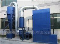 旋风+布袋复合除尘器专业厂家